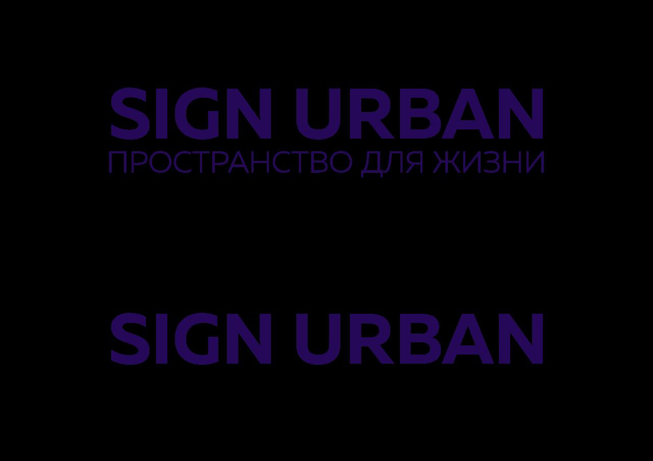 Sign Urban