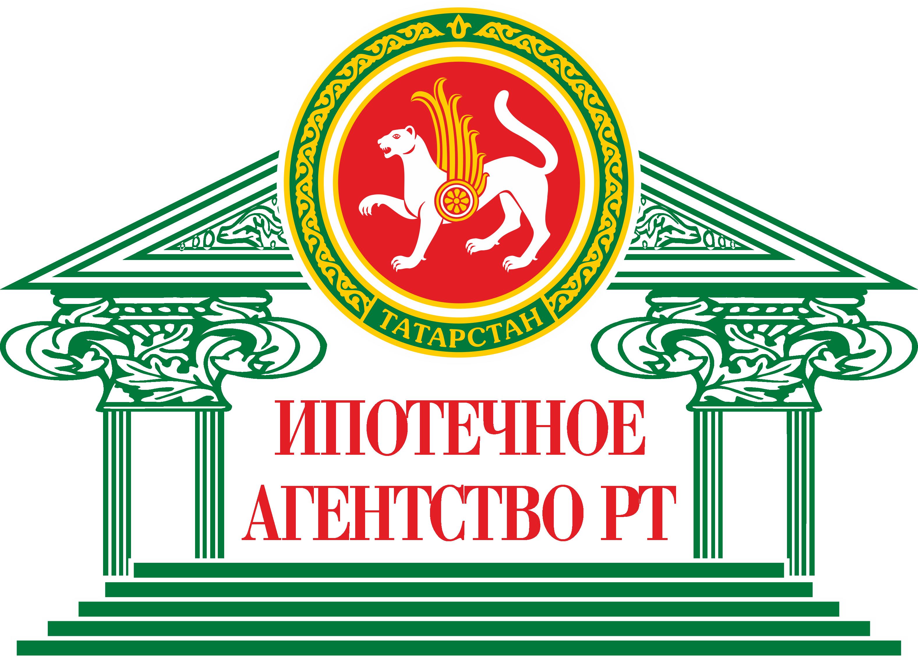 Ипотечное агентство РТ